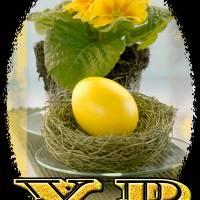 Пасхальное яичко к празднику
