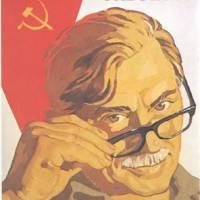 Агитационный плакат. СССР.