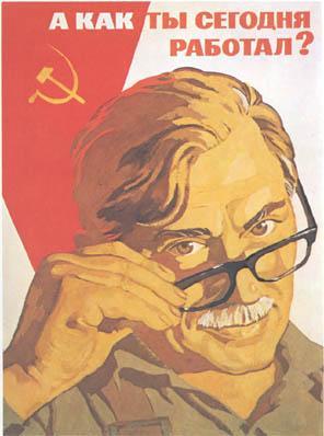 Агитационный плакат. СССР. - С праздником 1 МАЯ!